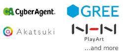 サイバーエージェント、GREE、Akatsuki、NHN PlayArtなど、誰もが知っている大手企業やいま話題の企業など、700社以上との取引実績あり