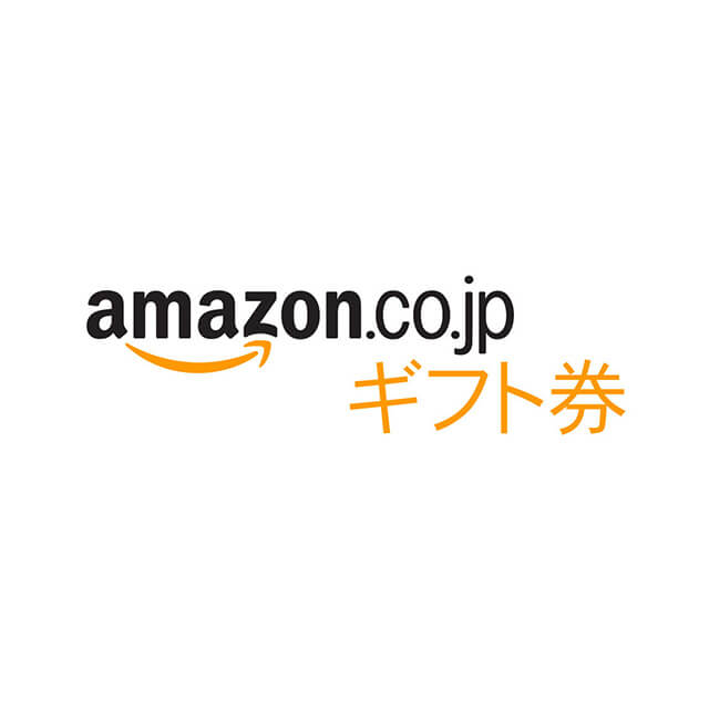 Amazonギフト券(10,000円)
