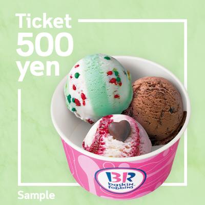 500円ギフト券