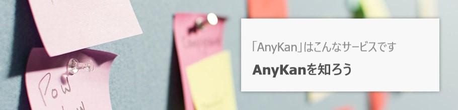 「Trico」はこんなサービスです
