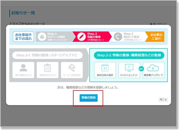 [職務経歴書書自動作成]ページの基本的な機能-職務経歴書自動作成ツールで入力したデータがそのまま反映される